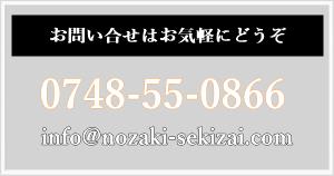 contact_nb